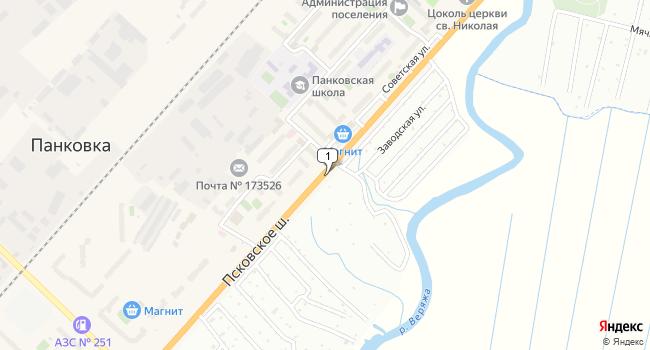 Арендовать торговую площадь 20 м<sup>2</sup> в Великом Новгороде по адресу Россия, Новгородская область, Новгородский район, поселок городского типа Панковка, Псковское шоссе