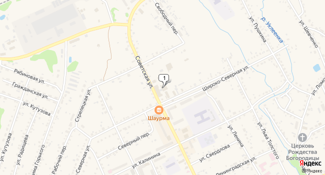 Арендовать торговую площадь 690 м<sup>2</sup> в Торопеце по адресу Россия, Тверская область, Торопец, Советская улица, 85