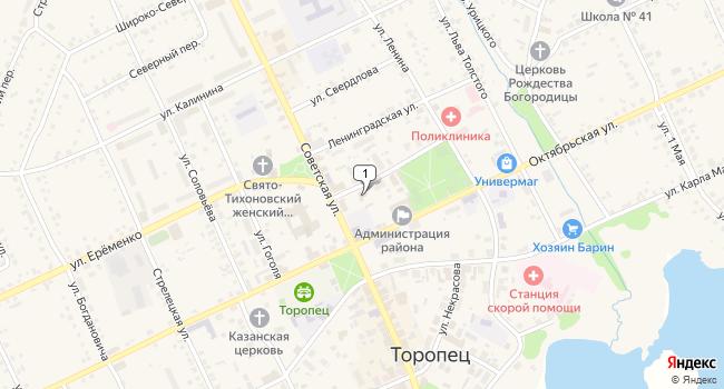Купить коммерческую недвижимость 540 м<sup>2</sup> в Торопеце по адресу Россия, Тверская область, Торопец, Красноармейская улица, 8