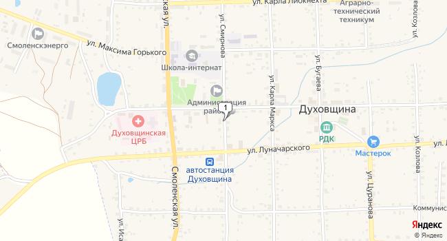 Купить производственное помещение 2500 м<sup>2</sup> в г. Духовщина по адресу Россия, Смоленская область, Духовщина