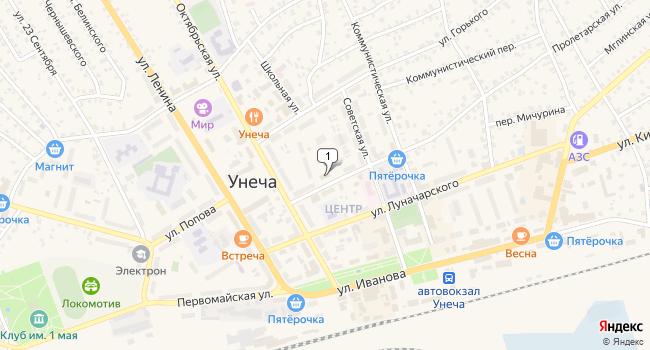 Купить торговую площадь 500 м<sup>2</sup> в Унече по адресу Россия, Брянская область, Унеча, Пролетарская улица, 5