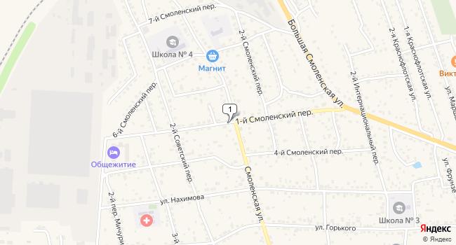 Арендовать офис 70 м<sup>2</sup> в Рославле по адресу Россия, Смоленская область, Рославль, 1-й Смоленский переулок