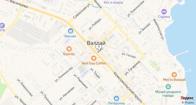 Купить земельный участок 20000 м<sup>2</sup> в Валдае по адресу Россия, Новгородская область, Валдай