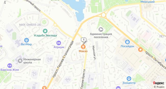 Купить офис 112 м<sup>2</sup> в Севастополе по адресу Россия, Севастополь, улица Героев Бреста, 59А