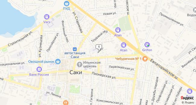 Купить коммерческую недвижимость 1069 м<sup>2</sup> в г. Саки по адресу Россия, Республика Крым, Саки