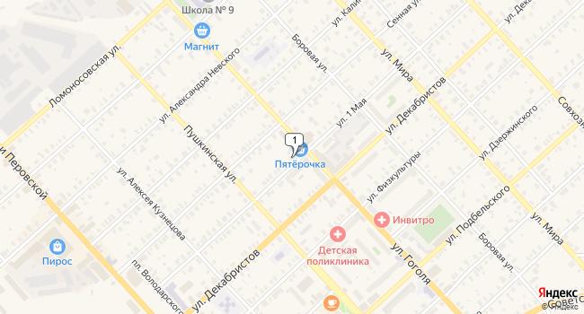 Арендовать торговую площадь 26 м<sup>2</sup> в Боровичах по адресу Россия, Новгородская область, Боровичи, улица 1 Мая, 47