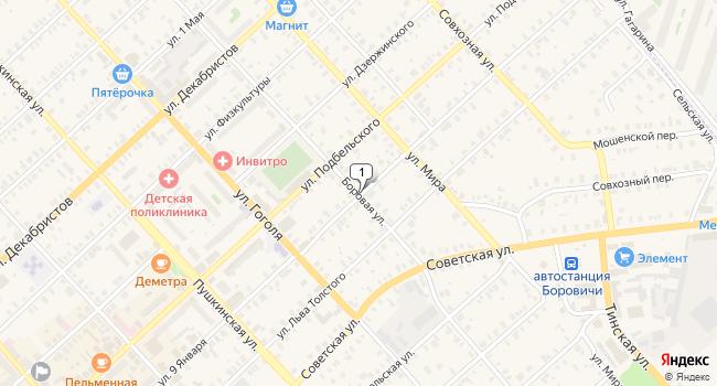Купить офис 128 м<sup>2</sup> в Боровичах по адресу Россия, Новгородская область, Боровичи, Боровая улица
