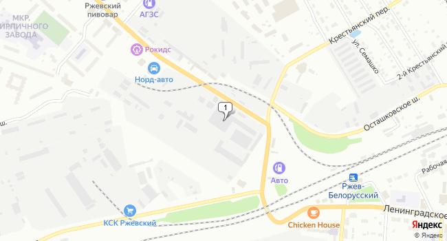 Арендовать коммерческую недвижимость 436 м<sup>2</sup> в Ржеве по адресу Россия, Тверская область, Ржев, Осташковское шоссе, 14
