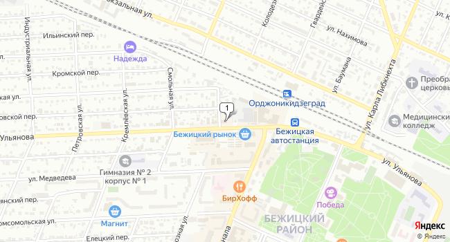 Арендовать коммерческую недвижимость 80 м<sup>2</sup> в Брянске по адресу Россия, Брянск, улица Ульянова, 62