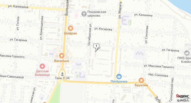 Арендовать коммерческую недвижимость 119 м<sup>2</sup> в Ржеве по адресу Россия, Тверская область, Ржев, улица Гагарина, 104