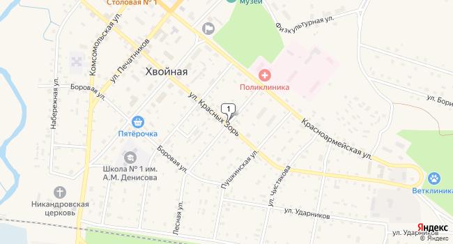 Арендовать офис 54 м<sup>2</sup> в Великом Новгороде по адресу Россия, Новгородская область, Хвойнинский район, поселок городского типа Хвойная, улица Красных Зорь