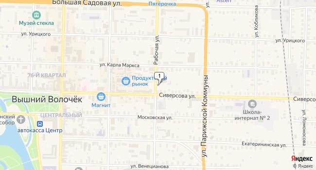 Купить коммерческую недвижимость 590 м<sup>2</sup> в Вышнем Волочке по адресу Россия, Тверская область, Вышний Волочёк, Рабочая улица, 49