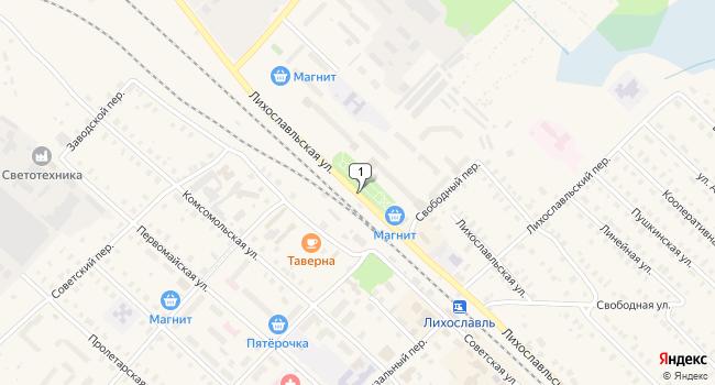 Купить торговую площадь 1227 м<sup>2</sup> в Лихославле по адресу Россия, Тверская область, Лихославль, Лихославльская улица