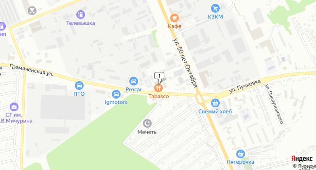 Арендовать коммерческую недвижимость 600 м<sup>2</sup> в Курске по адресу Россия, Курск, улица 50 лет Октября, 116В