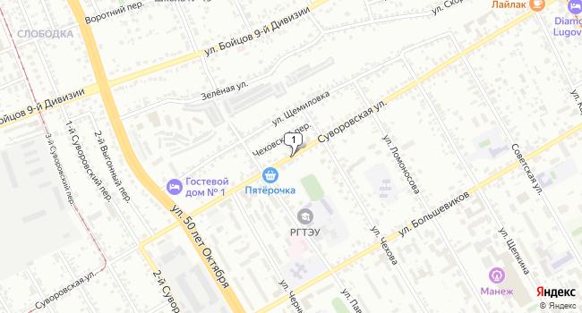 Арендовать офис 275 м<sup>2</sup> в Курске по адресу Россия, Курск, Суворовская улица