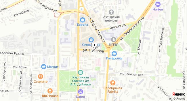 Арендовать офис 20 м<sup>2</sup> в Курске по адресу Россия, Курск, улица Павлова