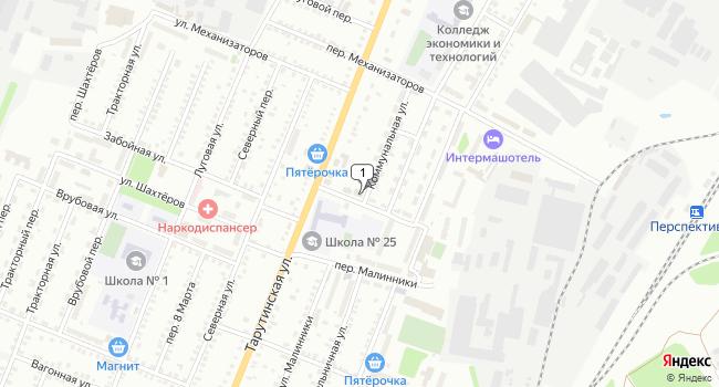 Купить торговую площадь 170 м<sup>2</sup> в Калуге по адресу Россия, Калуга, Коммунальная улица, 1