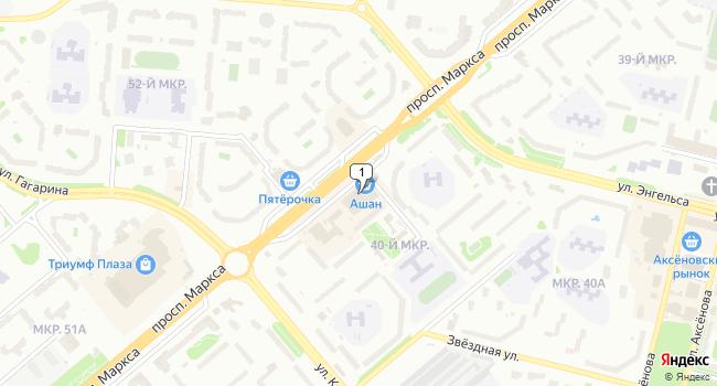 Купить офис 68 м<sup>2</sup> в Обнинске по адресу Россия, Калужская область, Обнинск, проспект Маркса, 70