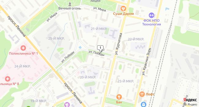 Купить офис 66.7 м<sup>2</sup> в Обнинске по адресу Россия, Калужская область, Обнинск, улица Победы