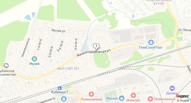 Купить земельный участок 33000 м<sup>2</sup> в Кубинке по адресу Россия, Московская область, Одинцовский район, Кубинка, Железнодорожная улица