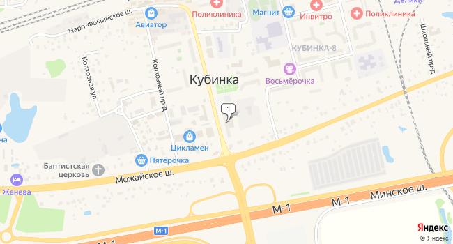 Купить коммерческую недвижимость 12 м<sup>2</sup> в Кубинке по адресу Россия, Московская область, Одинцовский район, Кубинка, Наро-Фоминское шоссе, 8