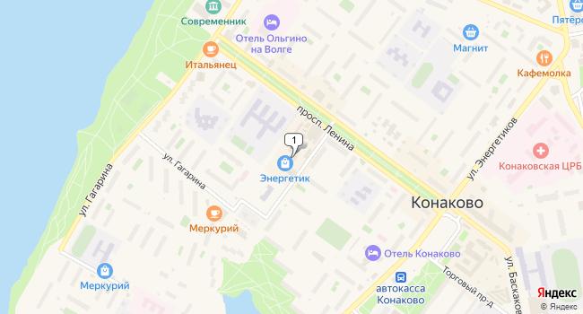 Арендовать торговую площадь 252 м<sup>2</sup> в Конаково по адресу Россия, Тверская область, Конаково, улица Энергетиков, 24