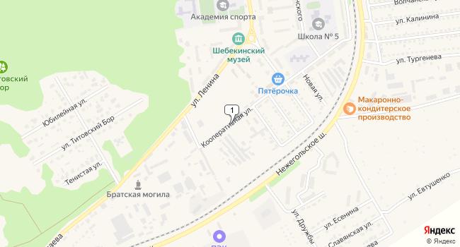 Купить земельный участок 5500 м<sup>2</sup> в Шебекино по адресу Россия, Белгородская область, Шебекино, Кооперативная улица