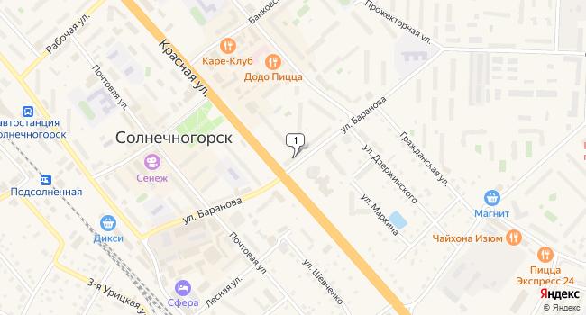 Арендовать офис 40 м<sup>2</sup> в Солнечногорске по адресу Россия, Московская область, Солнечногорск, Красная улица, 62