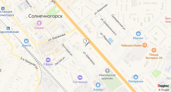 Купить офис 50 м<sup>2</sup> в Солнечногорске по адресу Россия, Московская область, Солнечногорск, Красная улица, 25