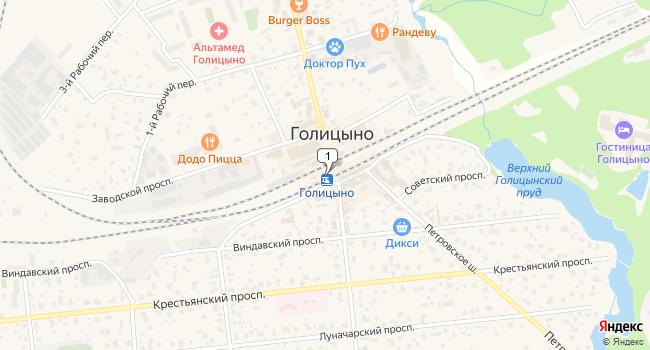 Арендовать офис 40 м<sup>2</sup> в Голицыно по адресу Россия, Белорусское направление, станция Голицыно