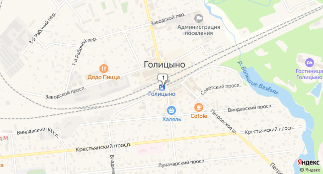 Арендовать склад 4000 м<sup>2</sup> в Краснознаменске по адресу Россия, Белорусское направление Московской железной дороги, станция Голицыно