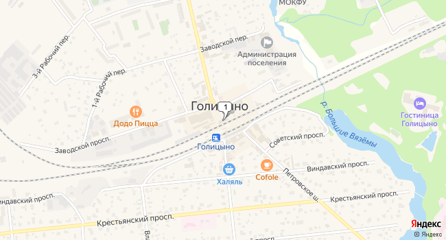 Арендовать склад 5625 м<sup>2</sup> в Голицыно по адресу Россия, Московская область, Одинцовский район, Голицыно, вокзал станции Голицыно