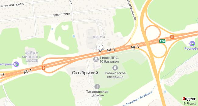 Арендовать склад 11597 м<sup>2</sup> в Голицыно по адресу Россия, Московская область, Одинцовский район, Голицыно, Минское шоссе