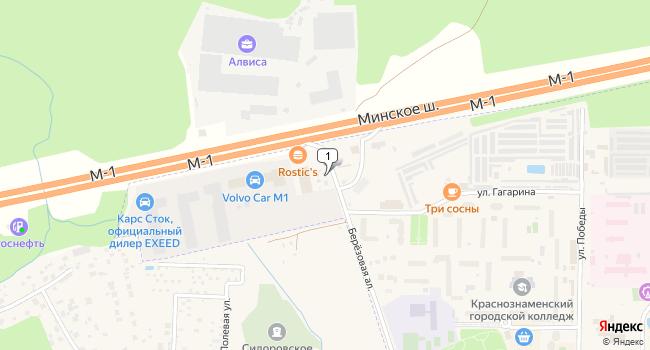 Арендовать торговую площадь 2500 м<sup>2</sup> в Краснознаменске по адресу Россия, Московская область, Краснознаменск, Березовая аллея, с2