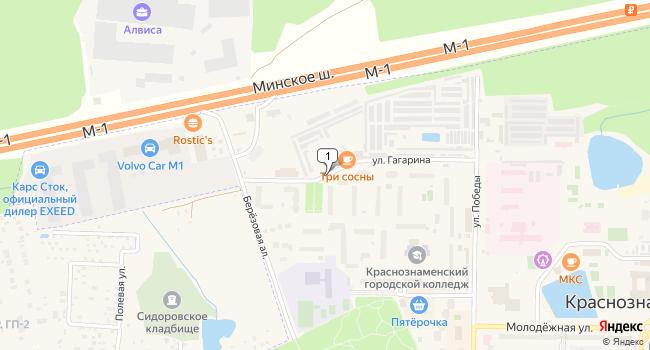 Арендовать офис 200 м<sup>2</sup> в Краснознаменске по адресу Россия, Московская область, Краснознаменск, улица Гагарина