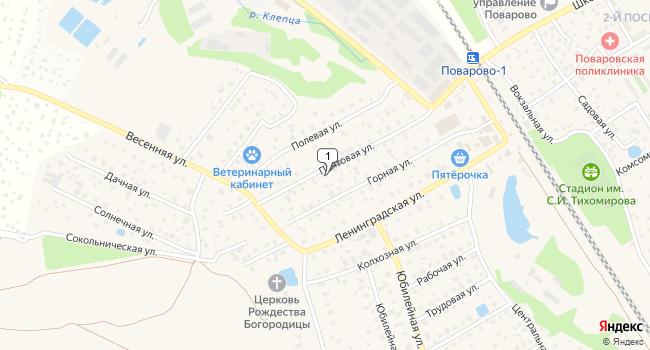 Арендовать производственное помещение 590 м<sup>2</sup> в посёлке ского типа Поварово по адресу Россия, Московская область, Солнечногорский район, поселок городского типа Поварово, Почтовая улица, 17