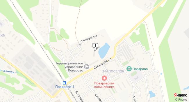 Купить торговую площадь 354 м<sup>2</sup> в посёлке ского типа Поварово по адресу Россия, Московская область, Солнечногорский район, поселок городского типа Поварово, 10