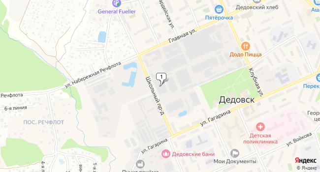 Арендовать склад 320 м<sup>2</sup> в Дедовске по адресу Россия, Московская область, Истринский район, Дедовск, улица Гагарина, 18