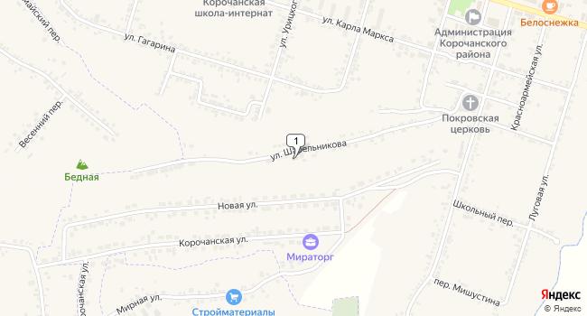 Купить коммерческую недвижимость 900 м<sup>2</sup> в Короче по адресу Россия, Белгородская область, Короча, 27