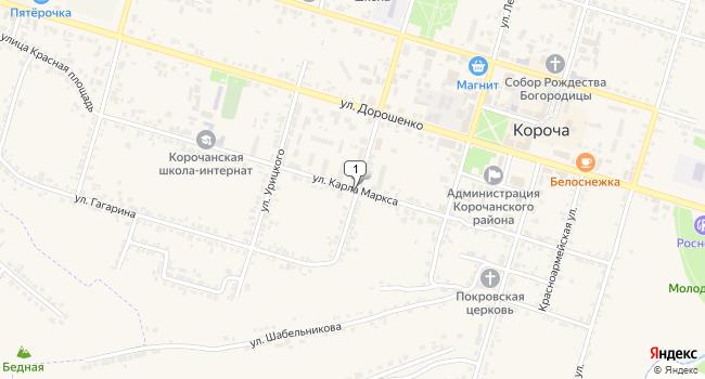 Купить склад 200 м<sup>2</sup> в Короче по адресу Россия, Белгородская область, Короча, улица Карла Маркса
