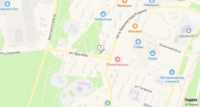 Арендовать торговую площадь 500 м<sup>2</sup> в Протвино по адресу Россия, Московская область, Протвино, проезд Архитектора Корина, 3
