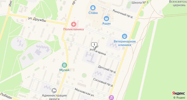 Арендовать склад 10000 м<sup>2</sup> в Протвино по адресу Россия, Московская область, Протвино, улица Гагарина