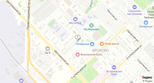 Арендовать торговую площадь 233 м<sup>2</sup> в посёлке Внуково по адресу Россия, Москва, поселок Внуково, Аэрофлотская улица, 8