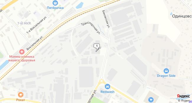Арендовать склад 620 м<sup>2</sup> в Одинцово по адресу Россия, Московская область, Одинцово, Транспортная улица, 10