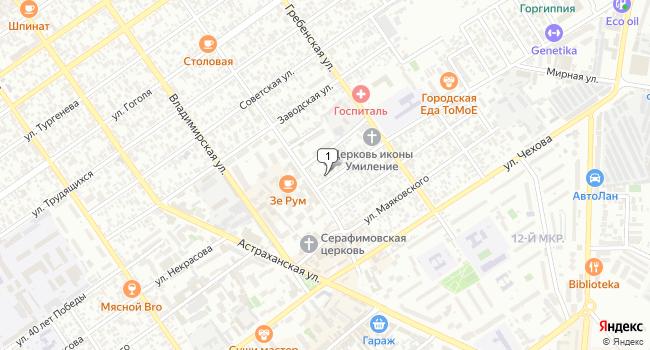 Арендовать торговую площадь 76 м<sup>2</sup> в Анапе по адресу Россия, Краснодарский край, Анапа, Парковая улица, 3