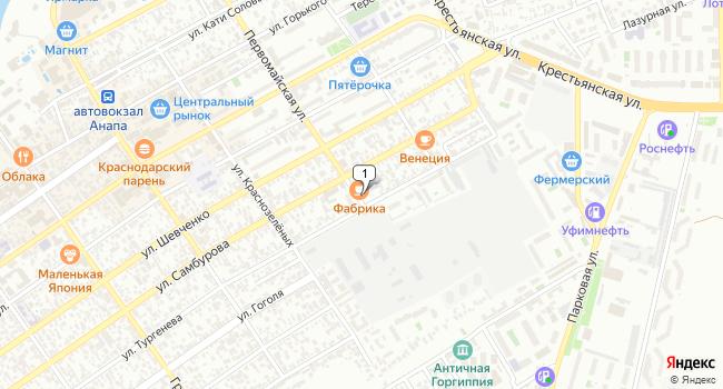 Арендовать коммерческую недвижимость 129 м<sup>2</sup> в Анапе по адресу Россия, Краснодарский край, Анапа, Первомайская улица, 39
