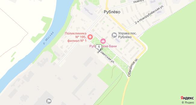 Купить коммерческую недвижимость 777 м<sup>2</sup> в посёлке Рублёво по адресу Россия, Москва, поселок Рублево, Советская улица, 30