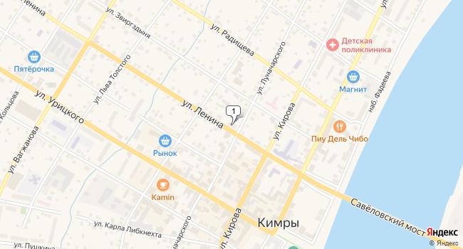 Арендовать коммерческую недвижимость 135 м<sup>2</sup> в Кимрах по адресу Россия, Тверская область, Кимры, улица Ленина, 19