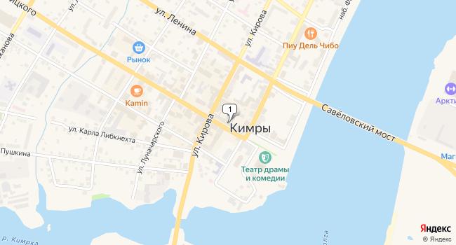 Арендовать торговую площадь 213 м<sup>2</sup> в Кимрах по адресу Россия, Тверская область, Кимры, улица Урицкого, 5
