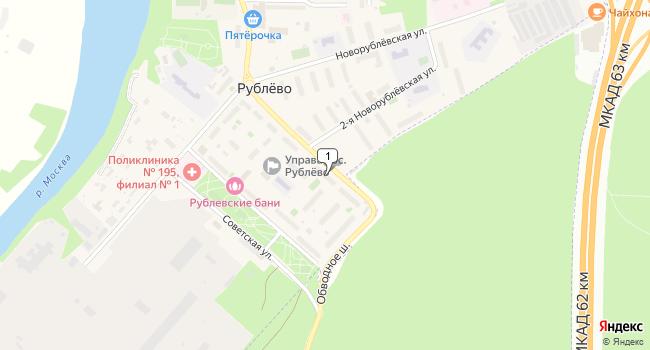 Купить торговую площадь 215 м<sup>2</sup> в посёлке Рублёво по адресу Россия, Москва, поселок Рублево, Обводное шоссе, 5